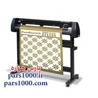 کاتر پلاتر ROSES-1100