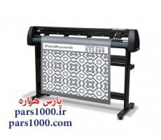 کاتر پلاتر ROSES-TRP900