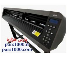 کاتر پلاتر Pcut cs-1200