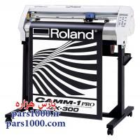 کاتر پلاتر Roland-GX 300