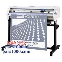 کاتر پلاتر Roland-GX 400