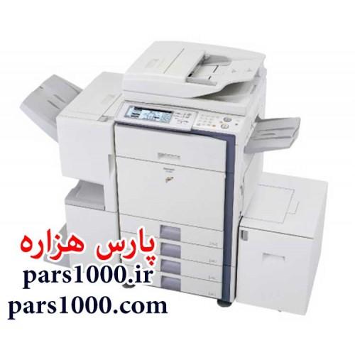 فتوکپی رنگی شارپ mx-3500n