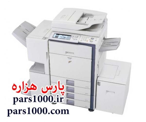 فتوکپی رنگی شارپ mx-4500n