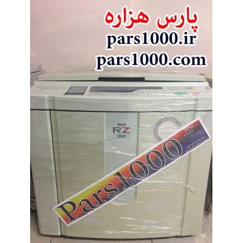 ریسوگراف RZ-200