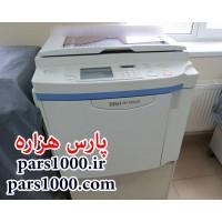 ریسوگراف RP-3105