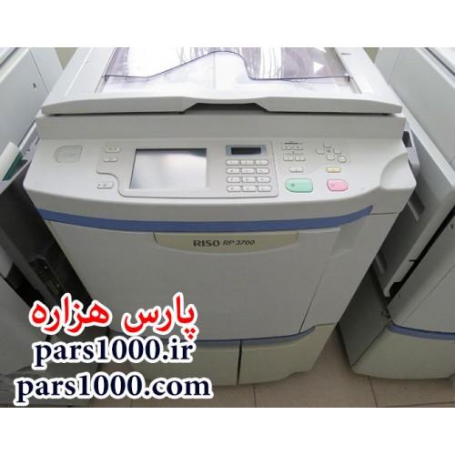 ریسوگراف RP-3700