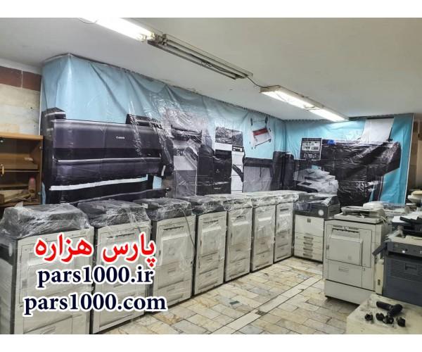 انبار پارس هزاره