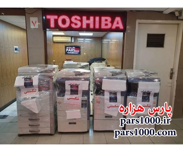 نمونه بسته بندی و ارسال دستگاه ها