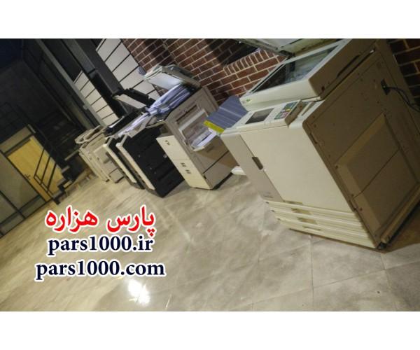 تجهیز مجموعه ساپرا - تهران