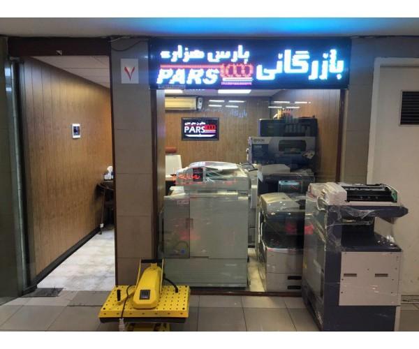دفتر پارس هزاره