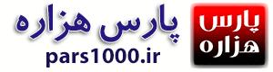 پارس هزاره