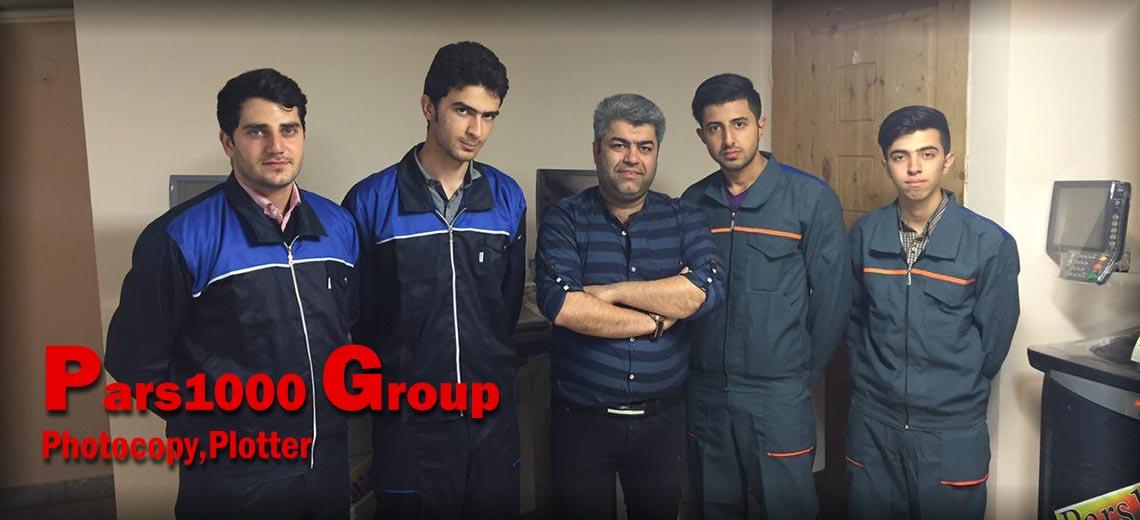 گروه پارس هزاره